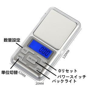 デジタルスケール 0.01g〜500g ポケット デジタル スケール はかり 電子天秤 電池付き ミ...
