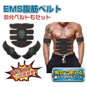 スポーツ アクション カメラ komonogenza