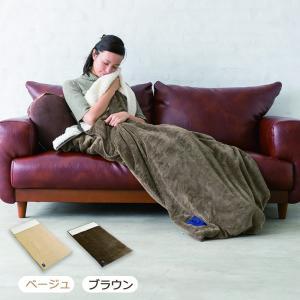 寝袋毛布 包まれる毛布 モケット 寝袋 毛布 ポカポカ寝袋 敷パッド 寝ぶくろ毛布 車内布団 温感毛...
