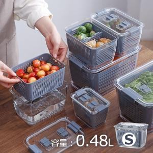 保存容器 密閉 タッパーおしゃれ 野菜 ざる ボウル セット 水切り コランダーS