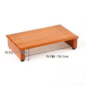 玄関踏み台(小) 幅60cm  木製 介護 昇降 補助台 段差の写真