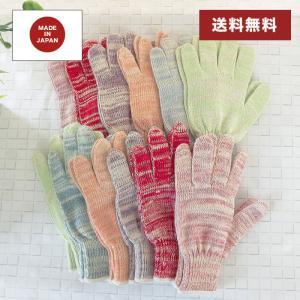 日本製 カラー軍手 6色 カラー手袋 12組セット 12双 1ダース ガーデニング 手袋シアター エ...