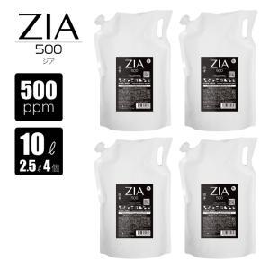 【即納】非電解 次亜塩素酸水 10L(2.5Lパウチ4個)  詰替 500ppm 特濃 ZIA/500 ジア テナー バックインボックス 空間除菌 スプレー除菌 komorebi-group