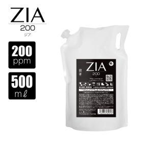 【即納】非電解 次亜塩素酸水 500ml 200ppm ZIA/200 ジア 国内自社工場生産 瞬間 除菌 消臭 空間除菌 スプレー除菌 komorebi-group
