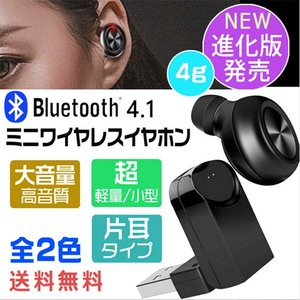 イヤホン iPhone Bluetooth ブルートゥース ...