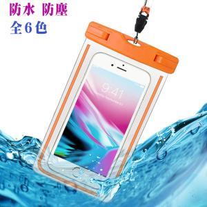 《 サイズ・収納 》 6インチ以下のスマートフォンに対応可能 (縦 17.5cm × 横 10.5c...