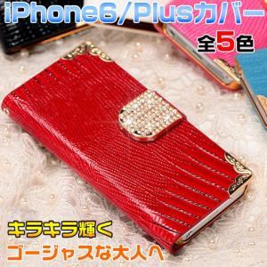 iphone6ケース iphone6 Plusケース iph...
