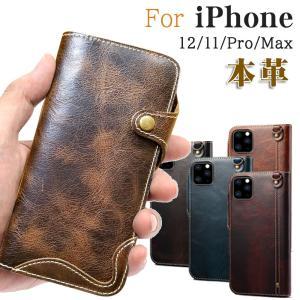 スマホケース 手帳型 本革 iPhone XR ケース 手帳 iphone Xs Max iPhone8 ケース iphone7 iPhone8 Plus iPhone7plus 本皮 レザー 財布 ワイヤレス充電