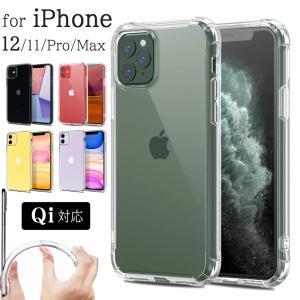 iphone XR ケース iphone XS ケース iphone XS Max ケース クリア ケース 全面保護 透明 tpu 耐衝撃 ストラップホール付き 軽い エアークッション装備