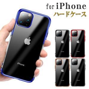 iphone XS Max ケース iphone xs iphone xr クリアケース メッキ加工 オシャレ シンプル 透明 ケース お洒落 耐衝撃 全周360度保護 ハードケース ラウンドエッジ