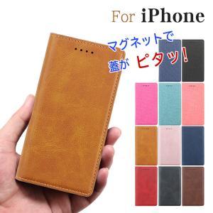 iPhone11 ケース 手帳型 iPhone11Pro ケース iPhone XR ケース iPh...