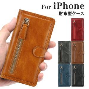 iPhone11 ケース手帳型 iPhone11pro ケース iPhone XR ケース iPho...