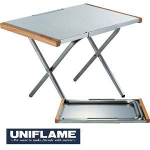 ユニフレーム テーブル 682104 焚き火テーブル サイドテーブル 焚火テーブル ダッチオーブン用...