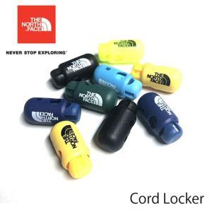 ノースフェイス NN-9678 コードロッカー2 Cord Locker ドローコード用 靴ひも用 コードロック 円柱形 コード類の締め付け ザ・ノースフェイス THE NORTH FACE|kompas