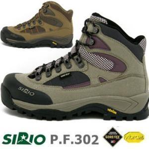 シリオ P.F.302 SIRIO302 CAFE TTN BRN 25.5cm〜29cm PF302 メンズ/男性用|kompas