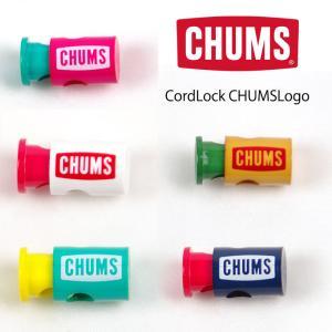 チャムス コードロックチャムスロゴ CH61-0223 コードロッカー CordLock CHUMSLogo|kompas