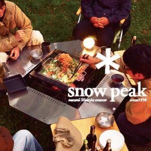 スノーピーク テーブル ST-050 ジカロテーブル Jikaro Table テーブル 焚火台用テーブル 剛炎用テーブル|kompas