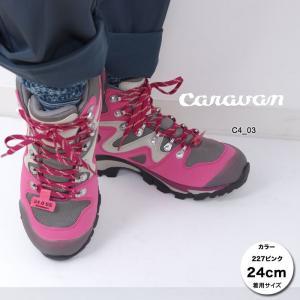 キャラバン C4_03 CRVN0010403 レディース/女性用 登山靴 22.5cm〜25cm ウォールナッツ ピンク ターコイズ|kompas