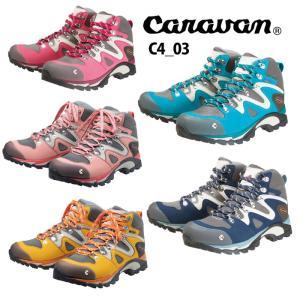 キャラバン C4_03 CRVN0010403 レディース/女性用 登山靴 22.5cm〜25cm ネイビー フランボワーズ サフラン|kompas