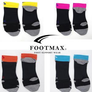 フットマックス 靴下 footmaxFXC013 3Dソックスクライミング ソックス ユニセックス/男女兼用|kompas