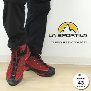 スポルティバ 登山靴 SPRT11N トランゴ アルプ エボ GORE-TEX TRANGO ALP EVO GORE-TEX トレッキングシューズ 縦走登山 メンズ/男性用|kompas