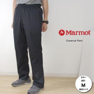 マーモット パンツ メンズ/男性用 M4P-S5064 エッセンスパンツ Essence Pant 防水パンツ レインパンツ 雨具|kompas