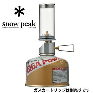 スノーピーク ランプ GL-140 リトルランプ ノクターン ゆうメール不可 Little Lamp Nocturne ガスランプ キャンドル キャンプ|kompas