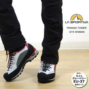 スポルティバ トランゴタワーGTX SPRT21B TRANGO TOWER GTX WOMAN 登山靴 レディース/女性用|kompas
