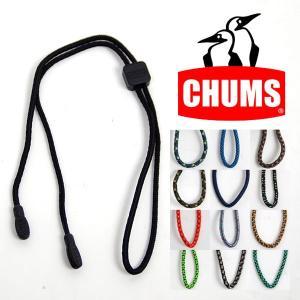 チャムス  ロープスリップフィットサングラスストラップ CH61-0037 Rope Slip Fit 3mm CHUMS 正規品 メガネストラップ アイウェアリテイナー|kompas
