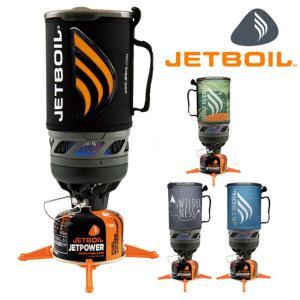 ジェットボイル JETBOILフラッシュ 1824393 JETBOIL FLASH ガスバーナー ガス缶別売 ODガス燃料ストーブ アウトドアガス燃料ストーブ|kompas
