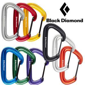 ブラックダイヤモンド ライトワイヤー BD10075  カラビナ  ロストアロー正規取扱店|kompas