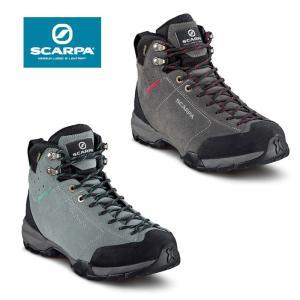 スカルパ モヒートハイクGTX WMN SC22051 レディース/女性用 登山靴|kompas