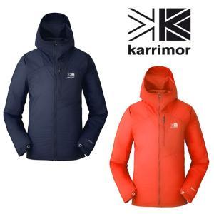 カリマー ヴェイパーフーディー 1J01UBJ2 メンズ/男性用 ジャケット vapour hoodie ※クリアランス商品【返品交換不可】|kompas