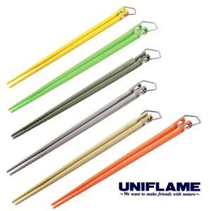 ユニフレーム カラ箸 UF666clh  ハシ  2020年新商品|kompas
