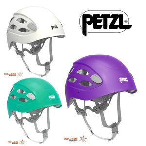 ペツル ボレア A048 レディース/女性用 ヘルメット|kompas