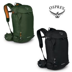 オスプレー ソールデン 32 OS52420 ユニセックス/男女兼用 ザック|kompas