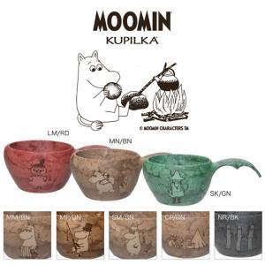 クピルカ クピルカ21 ムーミン KUPILKA3728025 コップ 食器|kompas