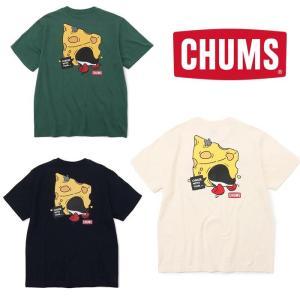チャムス ブービーインチーズTシャツ CH01-1858 メンズ/男性用 Tシャツ Booby in Cheese T-Shirt 2021年春夏新作|kompas