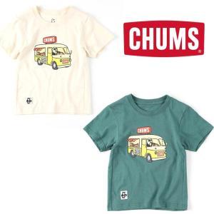 チャムス キッズフードトラックTシャツ CH21-1184 キッズ/子供用 Tシャツ Kid's Food Truck T-Shirt 2021年春夏新作|kompas