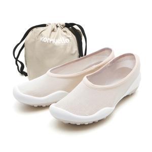 レディースシューズ 超軽量 フラットシューズ オフィスシューズ 「ポケットシューズ」 ポーチに入れ 持ち運び さまざまなシーンで 大活躍 女性靴(ベージュ)|komuellopoketshoes