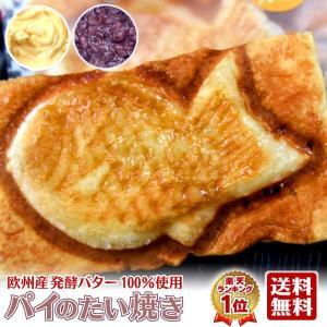 北海道十勝産の希少品種北ロマンを100%使用した小倉と、ミルクが濃厚なカスタードを、欧州産発酵バター...