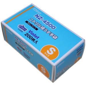 ダンロップホームプロダクツ ニトリル極うす手袋 粉なし NZ-4500 バイオレット Sサイズ 20...