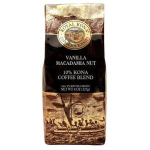 ロイヤルコナ フレーバーコーヒー バニラマカダミア 227g...