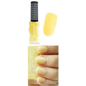 サンディネイル <09 Pastel Yellow(パステルイエロー)>  【KONAD】 スタンピングネイル/スタンプネイル/セルフネイル|konadshop-hero