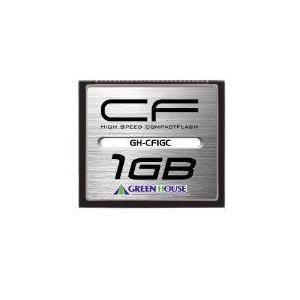 グリーンハウス 133倍速コンパクトフラッシュ 1GB GH...