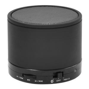 グリーンハウス 3W アンプ内蔵 Bluetoothスピーカー ブラック GH-SPB130AK konan