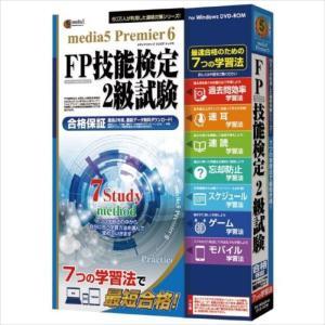 効率よく、飽きずに最短距離で目指す資格に合格。■学習ソフトを開発して24年!そのノウハウを7つの学習...