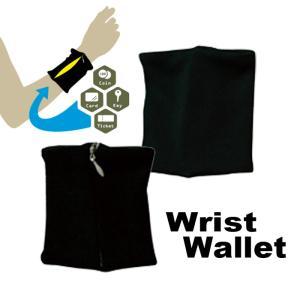 ジョグメイト ポケット付 リストウォレット(ブラック×ブラック)リストバンド型財布 小銭入れ コインケース キーケース メテックス TYGM-BK&BK|konan