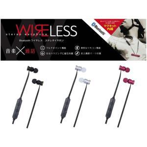 Bluetooth4.2 ワイヤレス ステレオイヤホン ワイヤレスヘッドホン ワイヤレスイヤホン おすすめ 藤本電業 E-BT02|konan