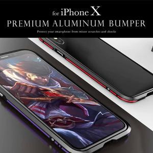 iPhoneX対応 アルミニウムバンパー 2トーンタイプ 航空アルミ材 軽量 高級感あるバンパー ねじ留めタイプ 藤本電業 BPi8-02|konan